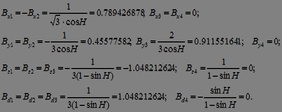 Анализ и расчет характеристик среднеорбитальной системы типа: ГЛОНАС, NAV-STAR