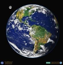 Земля, как планета солнечной системы