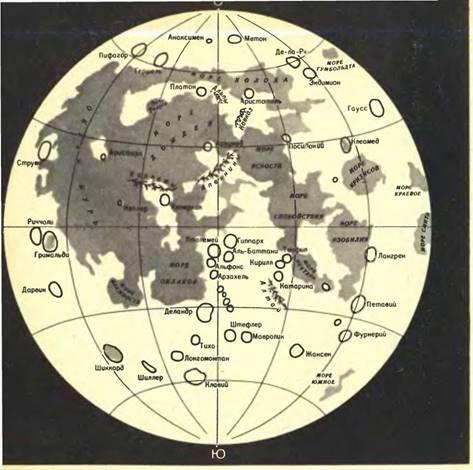 Астрономия 10 класс Воронцов-Вельяминов