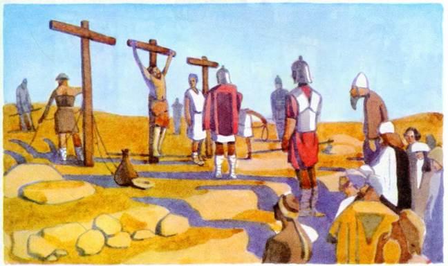 Энциклопедия для детей. Всемирная история 1996г. 2